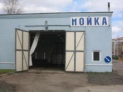 Продам автомойку на 3 поста + офис в районе Уручье/Колодищи