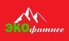 Инновационная франшиза Фитнес клуба – «ЭКОфитнес»