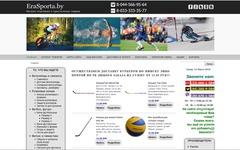 Продам онлайн-магазин спортивного и туристского инвентаря