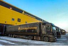 Продается транспортно-экспедиционная компания в Вильнюсе