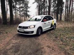 Продам действующую фирму, работающую в сфере перевозок Такси Яндекс