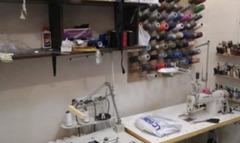 Ремонт обуви, одежды, сумок и чемоданов