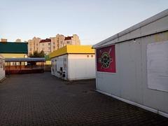 Продам рынок в городе Бресте