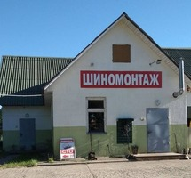 Автосервис в городе Речица