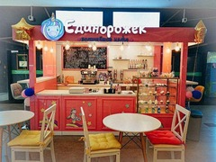 Продается брендированный кофейный детский островок