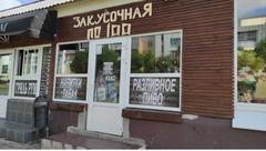 Продается мини кафе в проходном месте