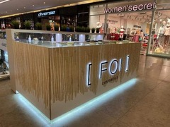 Бренд FOI cosmetics на продажу