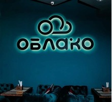 Продается лаунж – бар «Облако» + Сервис доставки еды + Аренда кальянов