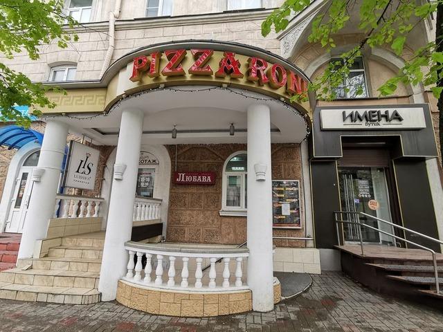 Ресторан итальянской кухни «Pizzaroni»