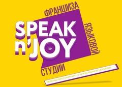 Продажа франшизы языковой студии Speakn'joy в Беларуси