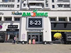 Продажа действующего салона штор в центре Минска