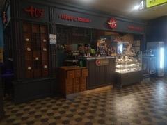 Продажа кофейни Hi5 напротив McDonald's