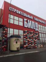 Продажа киоска-стакана в Солигорске