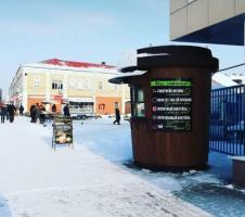Продажа кофе-поинтов в Бобруйске
