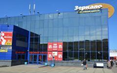Продажа 2 торговых павильонов в ТЦ Зеркало