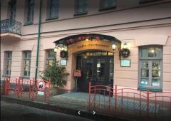 Кафе-гостиная Чехов