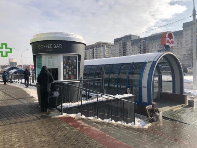 Продажа кофе стакана рядом с метро Уручье