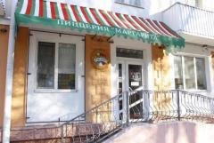 Пиццерия в Барановичах