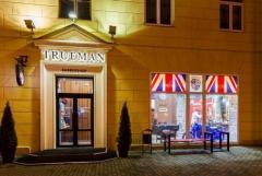 Продажа действующего прибыльного барбершопа TRUEMAN премиум-сегмента