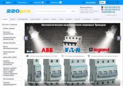 Продажа интернет-магазина электротехнической продукции