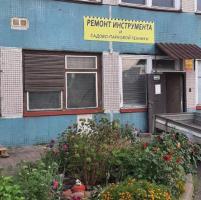 Продажа бизнеса - ремонт инструмента в Бресте