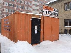 Продается пункт проката строительного оборудования и инструмента.