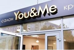 Продается авторский Салон красоты You&Me