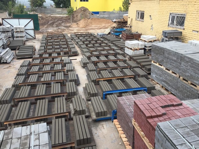 Железобетонные предприятия беларуси гатчине железобетонный завод