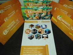 Продается Один из первых и старейших сервисов по продаже подарочных сертификатов elpresent.by