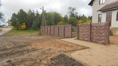 ФРАНШИЗА «Европейские цветные бетонные заборы по технологии