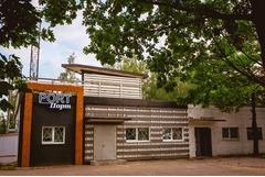 Продается шикарное культурное заведение - база отдыха Порт