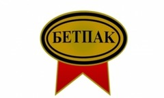 Продам Мясокомбинат / Консервный завод (проведена модернизация)
