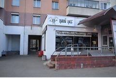 Предлагаем к покупке Кафе-пекарню в супер месте