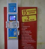 Продам вендинговые автоматы (мини-доктор) и автоматы для измерения роста и веса