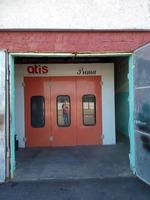 Продаётся СТО (собственность) в городе Круглое