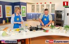 Знаменитый проект «Первая кулинарная школа Oede» ищет нового хозяина