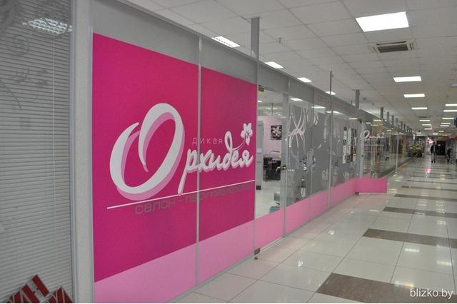 Продаётся салон красоты Дикая Орхидея по франшизе