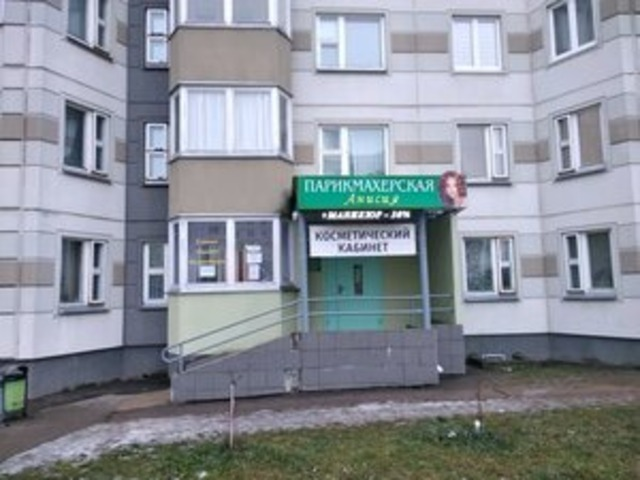 Продаётся рентабельная парикмахерская во фрунзенском районе