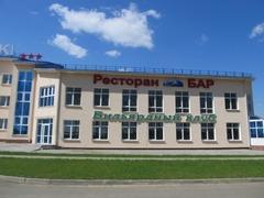 Продаётся производственная база с гостиничным комплексом
