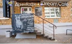 Продается кофейня на Якуба Коласа - Dream сafe