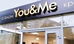 Авторский салон You and Me