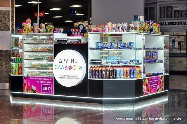Продам островок сладостей из Европы, Азии, Америки.