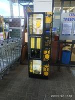 Первая в Беларуси сеть автоматизированных кофеен